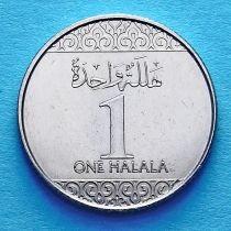 Саудовская Аравия 1 халал 2016 год.