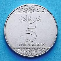 Саудовская Аравия 5 халал 2016 год.
