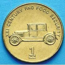 Северная Корея 1 чон 2002 год. ФАО. Автомобиль.