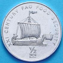 Северная Корея 1/2 чона 2002 год. ФАО, корабль викингов