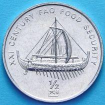 Северная Корея 1/2 чона 2002 год. ФАО, галера
