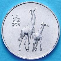 Северная Корея 1/2 чона 2002 год. Жирафы