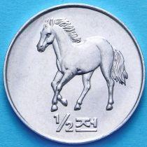 Северная Корея 1/2 чона 2002 год. Лошадь