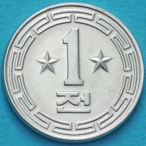 Северная Корея 1 чон 1959 год. Две звезды на реверсе