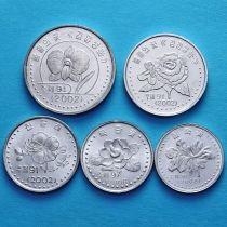 Северная Корея набор 5 монет 2002-2008 год. Цветы