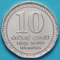 Шри Ланка 10 рупий 2017 год.