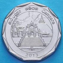 Шри Ланка 10 рупий 2013 год. Гампаха.