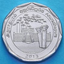 Шри Ланка 10 рупий 2013 год. Анурадхапура.