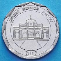 Шри Ланка 10 рупий 2013 год. Маннар.