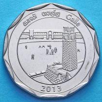 Шри Ланка 10 рупий 2013 год. Галле.