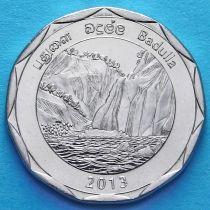 Шри Ланка 10 рупий 2013 год. Бадулла.