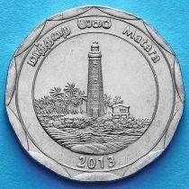 Шри Ланка 10 рупий 2013 год. Матара.