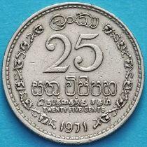 Цейлон 25 центов 1971 год.