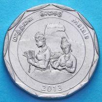 Шри Ланка 10 рупий 2013 год. Матале.