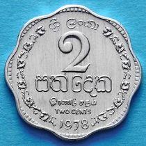 Шри Ланка 2 цента 1978 год.