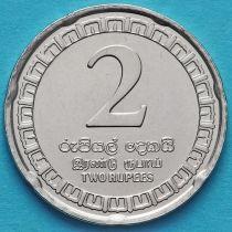 Шри Ланка 2 рупии 2017 год.