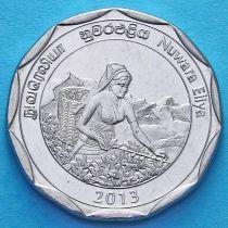 Шри Ланка 10 рупий 2013 год. Нувара-Элия.