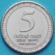 Шри Ланка 5 рупий 2017 год.