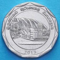 Шри Ланка 10 рупий 2013 год. Курунегала