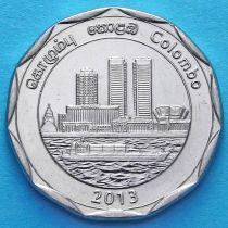 Шри Ланка 10 рупий 2013 год. Коломбо.
