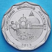Шри Ланка 10 рупий 2013 год. Монерагала.