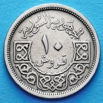 Сирия 10 пиастров 1948-1956 год.