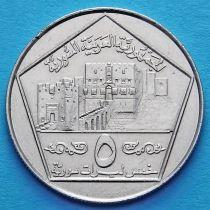 Сирия 5 фунтов 1996 год.