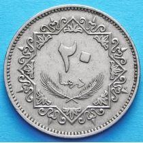 Ливия 20 дирхам 1975 год.