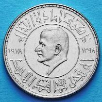 Сирия 1 фунт 1978 год. Перевыборы президента. Без обращения.