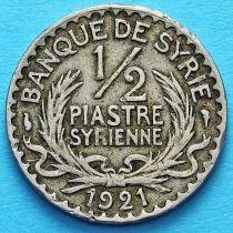 Сирия 1/2 пиастра 1921 год.