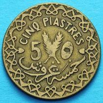 Сирия 5 пиастров 1936 год.