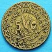 Монета Сирии 5 пиастров 1940 год.