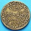 Монета Сирии 5 пиастров 1926 год.
