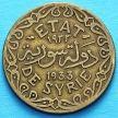 Монета Сирии 5 пиастров 1933 год.