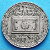 Шри Ланка 1 рупия 1992 год. Ранасингх Премадас