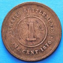 Стрейтс-Сетлментс 1 цент 1876 год.