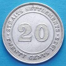 Стрейтс-Сетлментс 20 центов 1935 г. Серебро