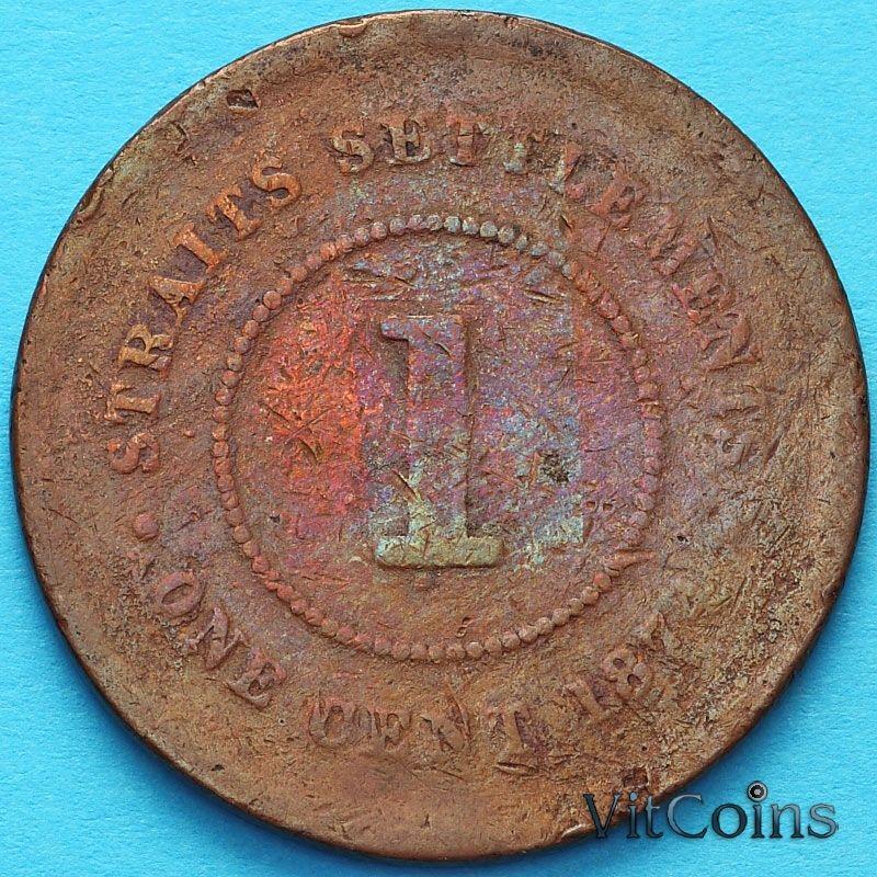 Монета Стрейтс-Сетлментс 1 цент 1874 год.