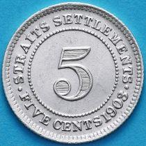 Стрейтс-Сетлментс 5 центов 1903 год. Серебро. №2