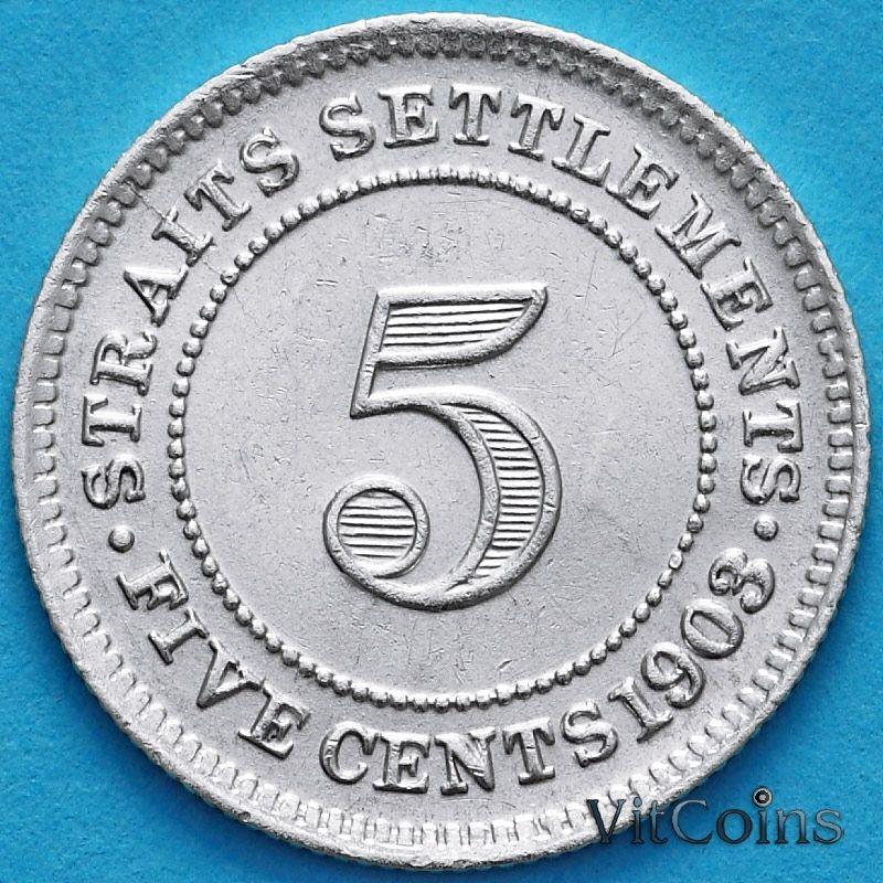 Монета Стрейтс-Сетлментс 5 центов 1903 год. Серебро. №2