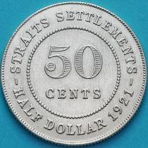 Стрейтс-Сетлментс 50 центов 1921 год. Серебро.