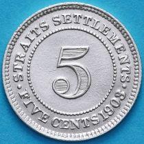 Стрейтс-Сетлментс 5 центов 1903 год. Серебро. №1