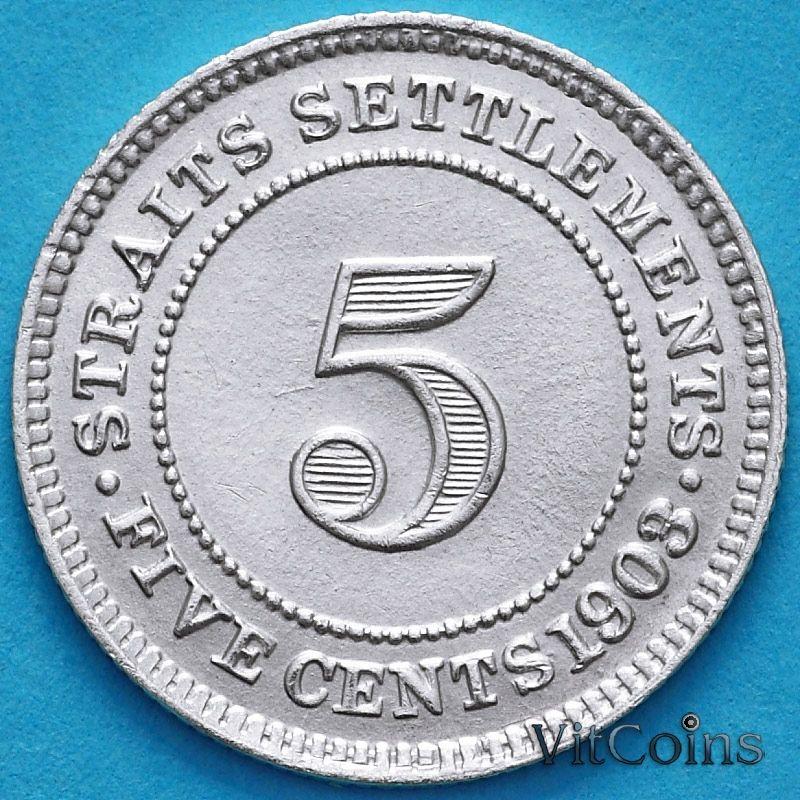 Монета Стрейтс-Сетлментс 5 центов 1903 год. Серебро. №1