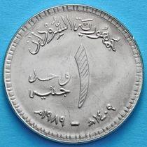 Судан 1 фунт 1989 год.