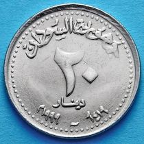 Судан 20 динар 1999 год.