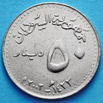 Судан 50 динар 2002 год.