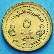 Судан 5 динар 2003 год.