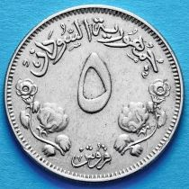 Судан 5 гирш 1956 год.