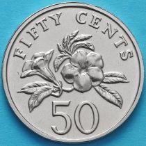 Сингапур 50 центов 1992-2012 год.