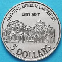 Сингапур 5 долларов 1987 год. 100 лет Национальному музею.